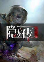 隐龙传:影踪(Hidden Dragon: Shadow Trace)PC正式版
