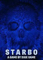 STARBO破解硬盘版