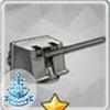 120mm单装炮(皇家)
