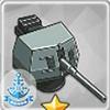 120mm单装炮(重樱)
