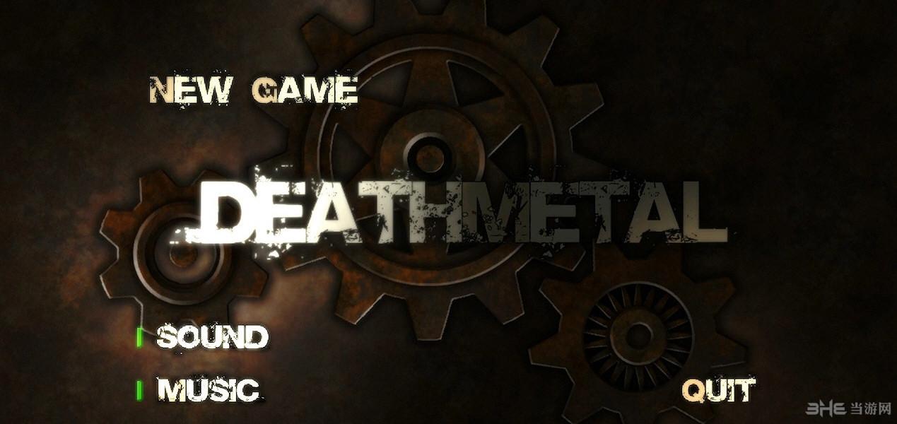 死亡金属截图0