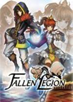 堕落军团(Fallen Legion+)中文破解版v1.0.2