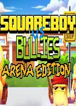 方块男孩大战恶霸:竞技版(Squareboy vs Bullies: Arena Edition)破解版