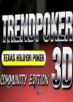 流行扑克3D社区版(Trendpoker 3D Community Edition)破解硬盘版