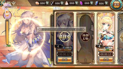 神明秩序・幻域神姬图片3