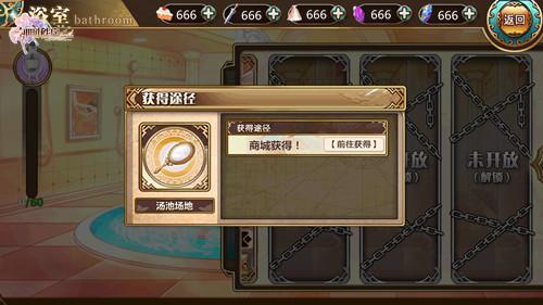 神明秩序・幻域神姬图片4