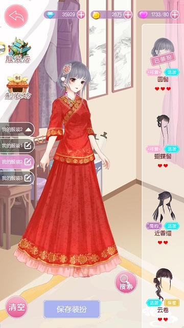 betway必威精装app 9