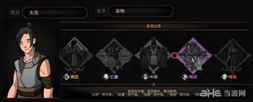 太吾�L卷游��D片2