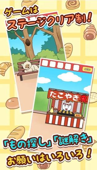 逃脱游戏猫咪面包店截图2