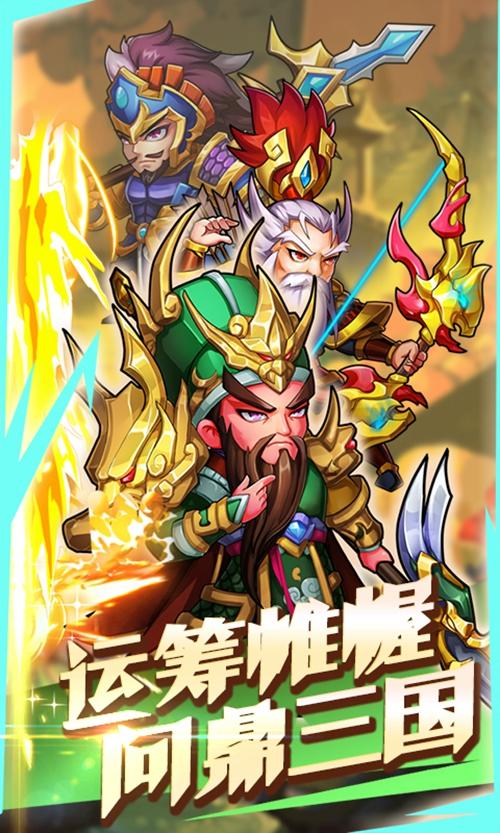 少年赵子龙BT版截图1