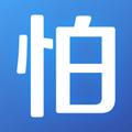 怕怕安卓版V3.7.1