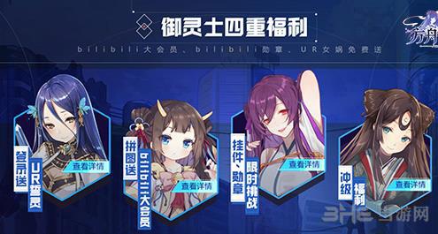 方舟指令辉日隐月2-2图片