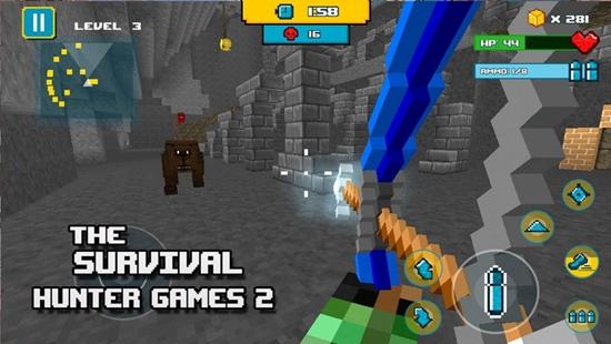 生存猎人游戏2破解版截图1