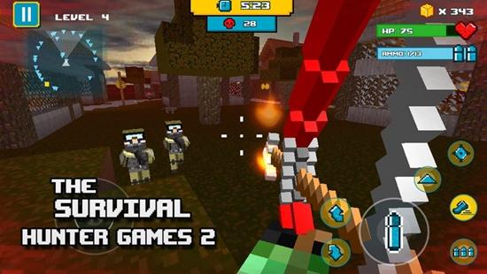 生存猎人游戏2破解版截图2