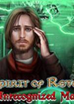 复仇之魂6:无主之物