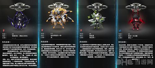 嘣战纪平民竞技场阵容图片1