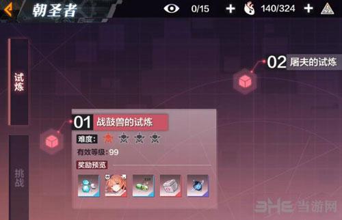 betway必威亚洲官网 3
