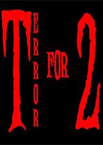 两人的恐惧(Terror for Two)