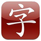 小鹤双拼输入法