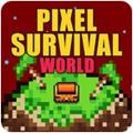像素生存世界破解版安卓版V.92