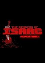 以撒的结合:忏悔(The Binding of Isaac: Repentance)硬盘版