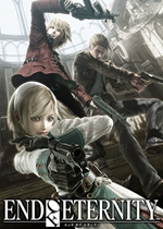 永恒终焉(RESONANCE OF FATE)中文硬盘版