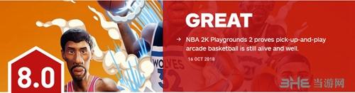 NBA2K欢乐竞技场IGN评分