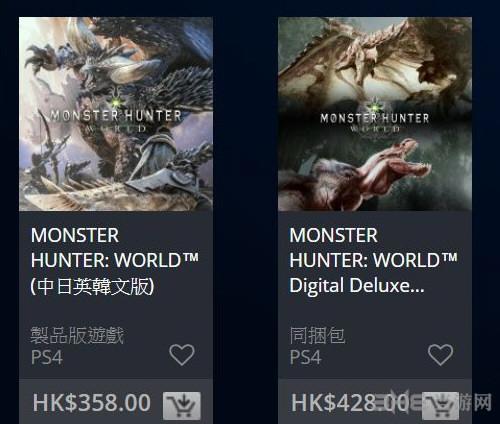 怪物猎人世界降价内容