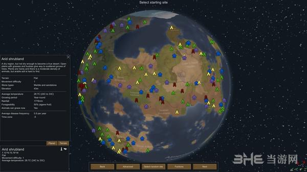 边缘世界截图2