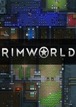 ��世界(RimWorld)PC破解版