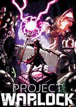 �g士���(Project Warlock)破解版