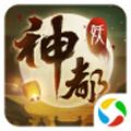 神都夜行���用��版安卓�v�版v1.0.11
