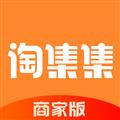 淘集集商家版安卓版V1.0.0