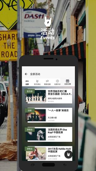 mars app截图4