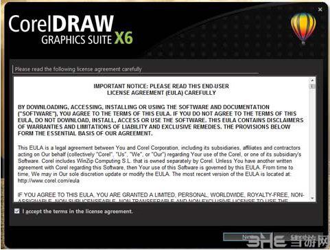 CorelDRAW X6注冊機使用方法1