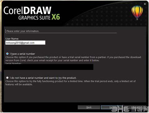 CorelDRAW X6注冊機使用方法3