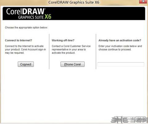 CorelDRAW X6注冊機使用方法5