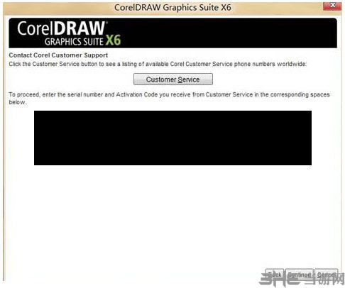 CorelDRAW X6注冊機使用方法7