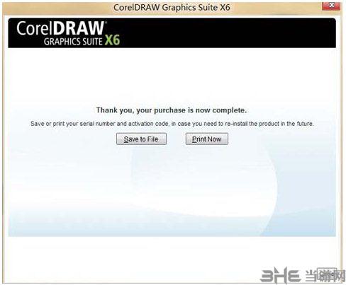 CorelDRAW X6注冊機使用方法8