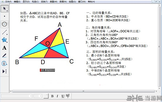 立体几何��L��