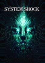 网络奇兵:重制版(System Shock)PC硬盘版