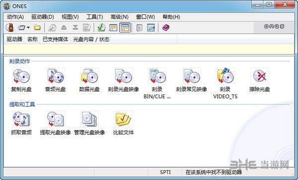 Ones中文版图�?