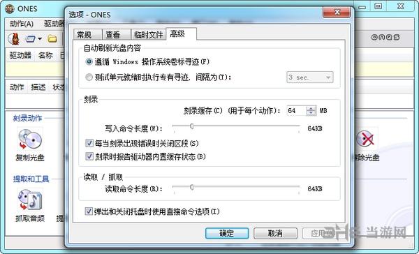Ones中文�?���体�U�刻录cd光碟软�g)