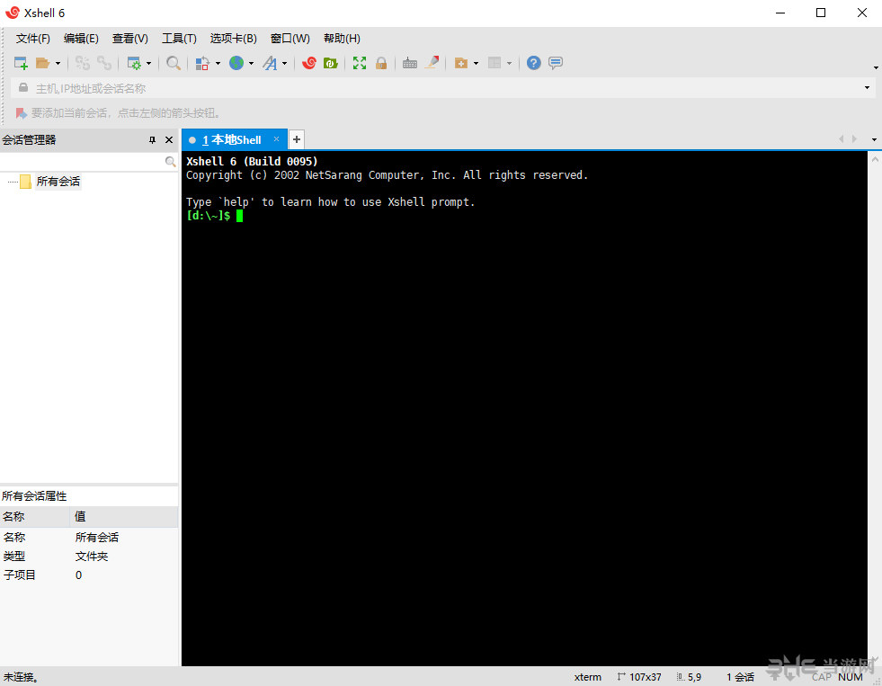 xshell软�g界面截图