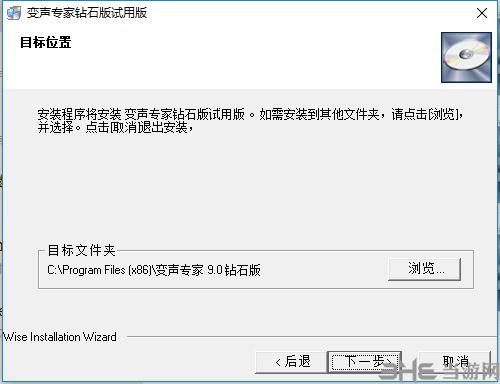 AV VCS安装�Ҏ��4