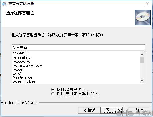 AV VCS安装�Ҏ��5
