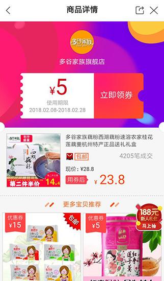 姐妹街app截�D3