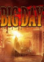 ��判日(Big Day)PC硬�P版