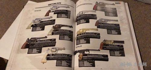 荒野大镖客2武器图片1