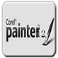 Corel painter 12(專業繪圖軟件)